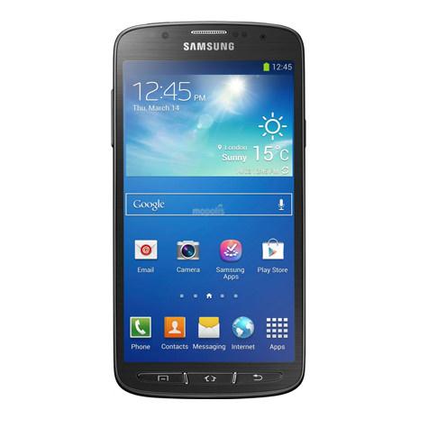 Samsung Galaxy S4 Active Reparatur
